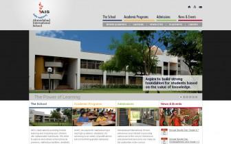 Ahmedabad International School