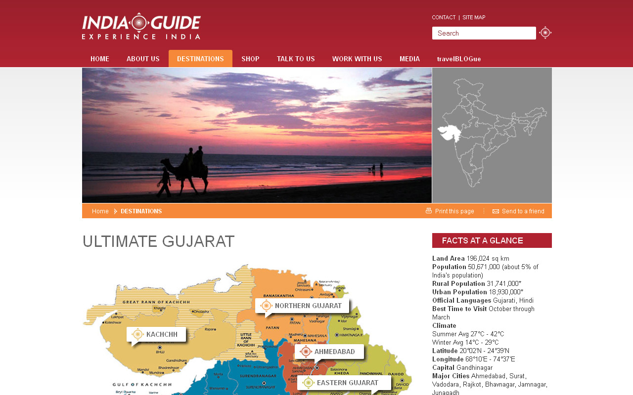 india-guide-2